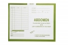 "Abdomen, Yellow/Green #381 - Category Insert Jackets, System I, Open Top - 14-1/4"" x 17-1/2"" (Carton of 250)"